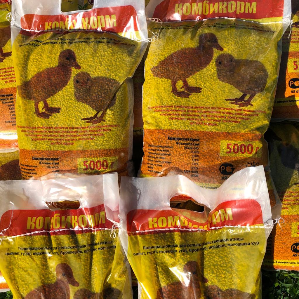 Для цыплят - Крупка 5 кг Комбикорма для цыплят в возрасте от 0 до 3х недель (стоимость за 5 кг) комбикорм для цыплят, крупка, гост - Цена, Стоимость - 115 руб.(доставка по всей России)