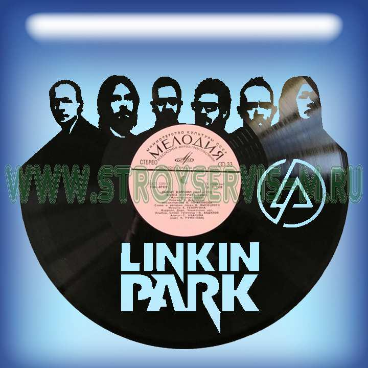 Linkin Park Каркас для изготовления часов из пластики в тематике - «Linkin Park» каркас для часов, часы из пластинки, часы из пластинки своими руками, москва, белгород, уфа, екб, регионы, транспортная, дешево, подарок, часы, пластинки виниловые - Цена, Стоимость - 300 руб.(доставка по всей России)
