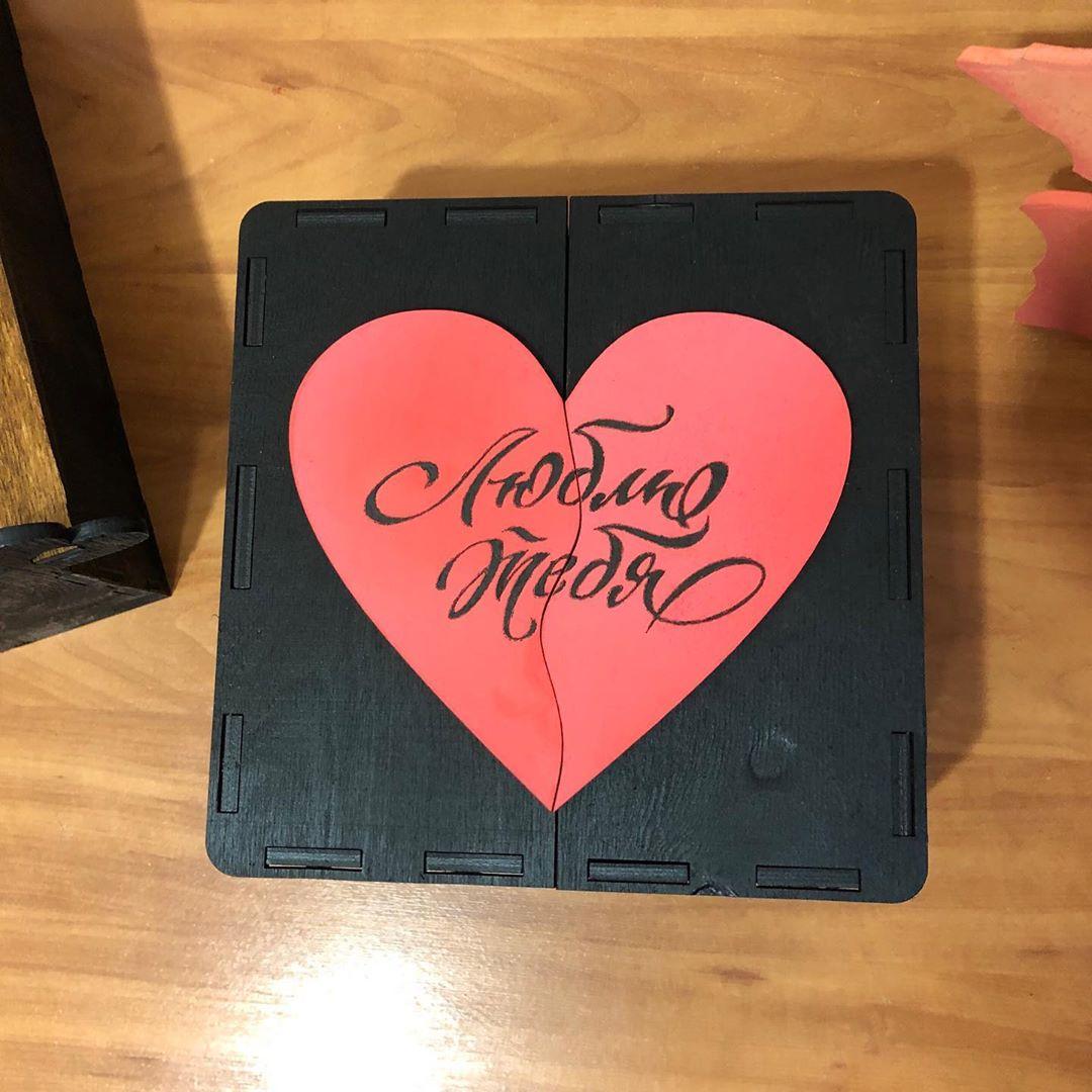 Ящик двустворчатый «Я люблю тебя» Материал - Дерево. Цвет черный матовый, Верхнее сердце - красный. Размеры 22х22х10 см Ящик,сердце,створки,крышка,ящик с крышкой - Цена, Стоимость - 650 руб.(доставка по всей России)