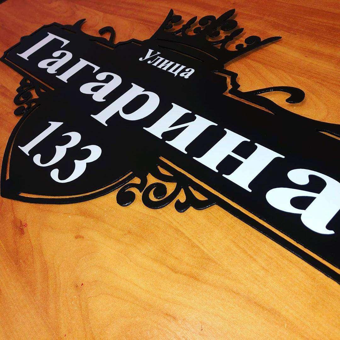 Табличка - «Верона» металл Размеры 60*34 СЃРј. Материал - метал 2 РјРј.  - Цена, Стоимость - 1500 руб.(доставка по всей России)