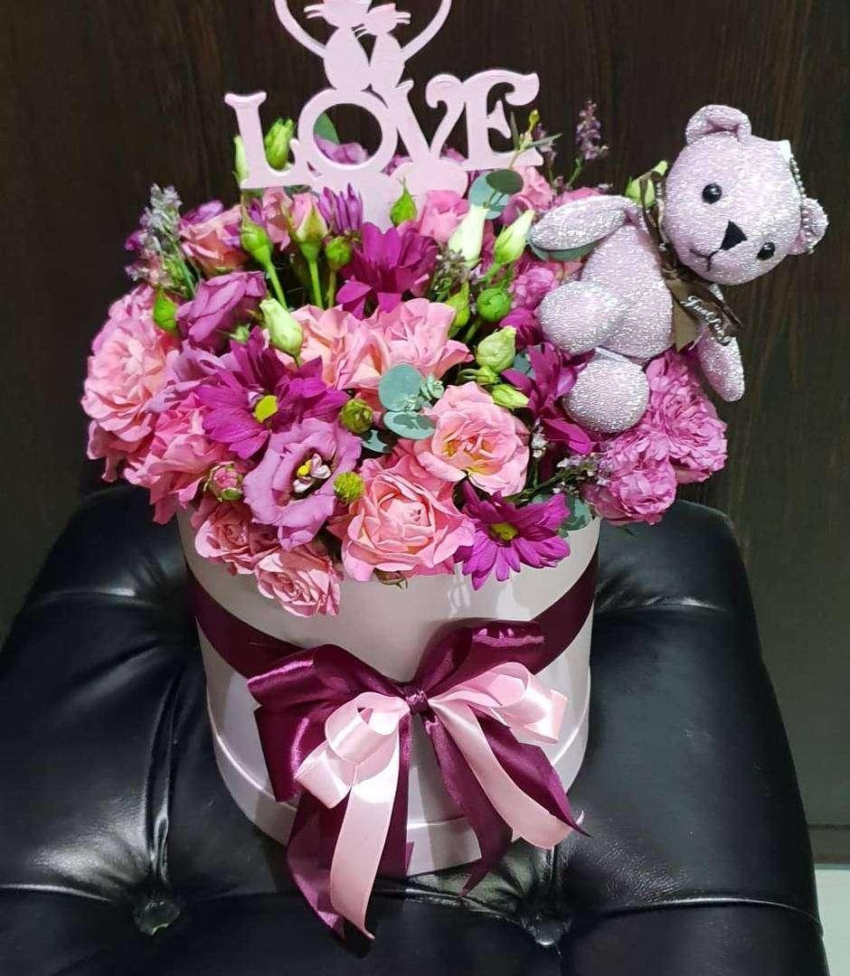 Love - Кошки Топпер Love (Кошки) (12,1 х 12,5 см) Открытка,Топпер,Хит сезона,В букет - Цена, Стоимость - 30 руб.(доставка по всей России)