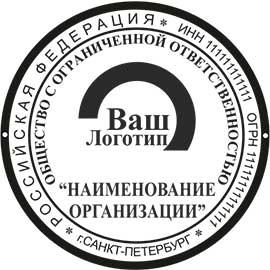 Оттиск печати для Компании В«OOO3В» Оттиск печати для Компании - одноцветный. Диаметр 40 РјРј. Стоимость указана без оснастки.  - Цена, Стоимость - 170 руб.(доставка по всей России)