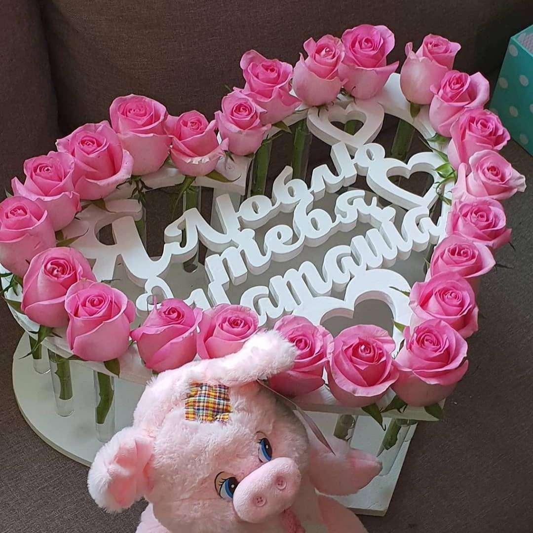 Именное признание в любви с надписью - «Я люблю тебя Имя» Роза в пробирке,Цветы в пробирке,Хит сезона,Кашпо, Купить красную розу в пробирке, Розы в пробирках, стильный и недорогой подарок, Белоснежная деревянная ваза сделана профессиональным мастером, Пробирка наполняется водой, КУПИТЬ РОЗЫ В ПРОБИРКАХ, выбирайте розы в пробирках, отдельную колбу с питательным раствором, упакрвка - Роза в пробирке, коробочки для подарков - Цена, Стоимость - 1400 руб.(доставка по всей России)
