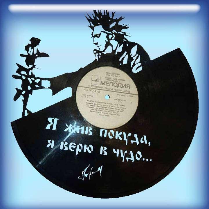 """кИш - Роза Услуга по изготовлению Каркаса, для изготовления часов из пластики в тематике - """"Lumen"""" каркас для часов, часы из пластинки, часы из пластинки своими руками, москва, белгород, уфа, екб, регионы, транспортная, дешево, подарок, часы, пластинки виниловые - Цена, Стоимость - 300 руб.(доставка по всей России)"""
