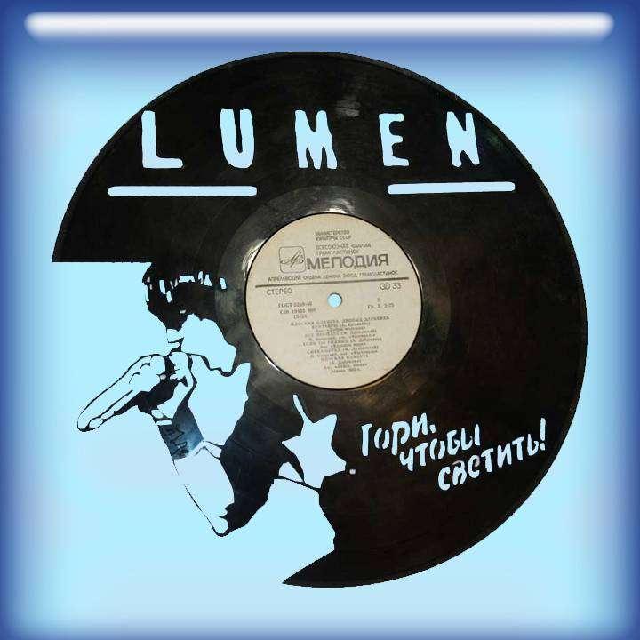 """Lumen Услуга по изготовлению Каркаса, для изготовления часов из пластики в тематике - """"Lumen"""" Люмэн,Часы из пластинки,Lumen,Люмен - Цена, Стоимость - 300 руб.(доставка по всей России)"""
